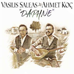 8680817501895-ahmet-koc-vasilis-saleas-daphne-1
